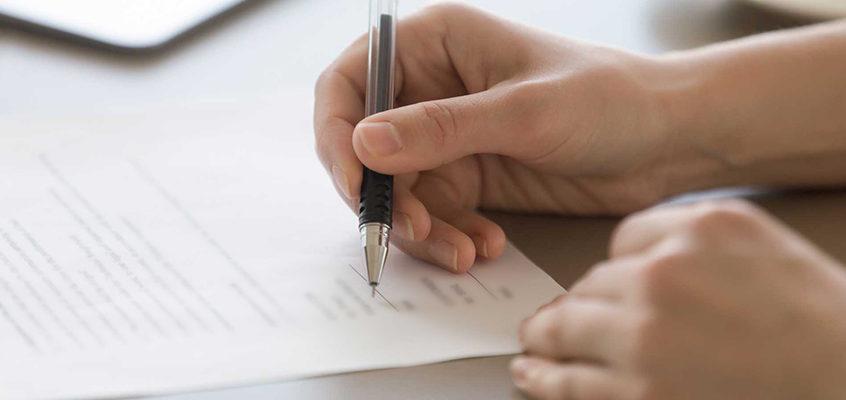 О приеме деклараций по объектам капитального строительства и землям сельскохозяйственного назначения