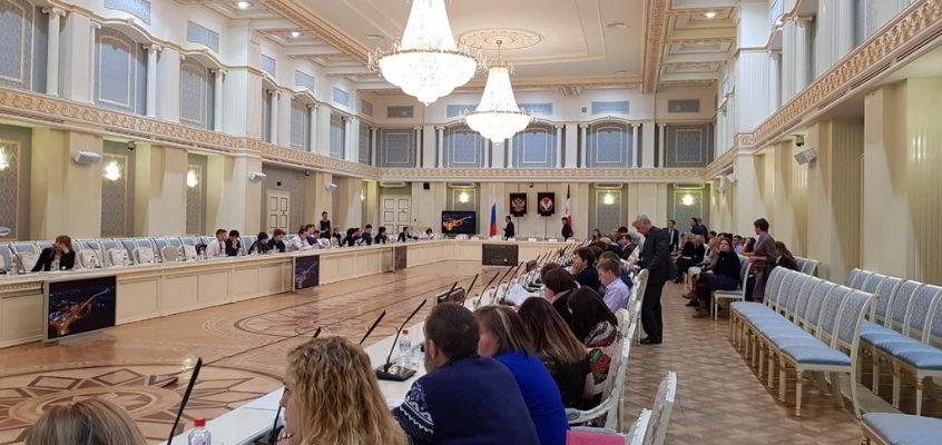 Межрегиональная конференция Приволжского федерального округа по вопросам реализации Федерального закона «О государственной кадастровой оценке»