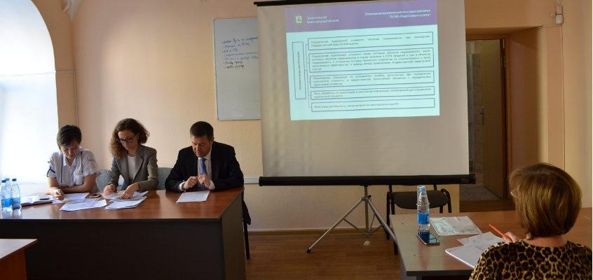 Совещание с представителями органов местного самоуправления Нижегородской области по вопросам проведения государственной кадастровой оценки в 2019 году