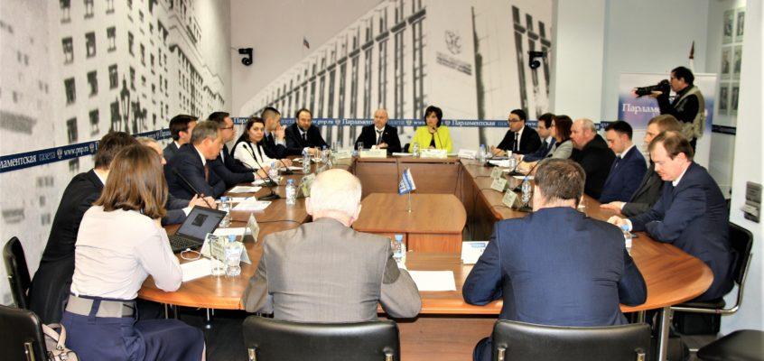 Рабочая группа Государственной Думы РФ рассмотрела вопросы в области имущественных налогов и государственной кадастровой оценки