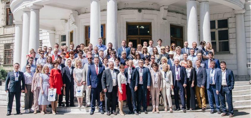 Всероссийская научно-практическая конференция «Инновации и традиции в сфере земельно-имущественных отношений»
