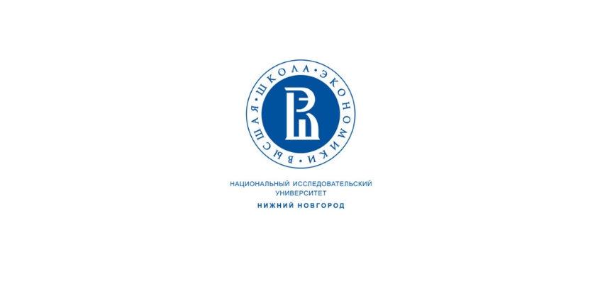 Открытая  дискуссия  «Изменения законодательства по кадастровой  деятельности и землеустроительным работам- 2019»