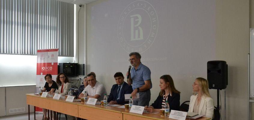 15 мая состоялась открытая дискуссия «Изменения законодательства по кадастровой деятельности и землеустроительным работам — 2019»