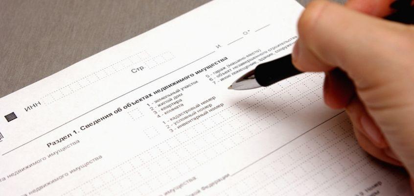 Изменения порядка рассмотрения и формы декларации о характеристиках объекта недвижимости