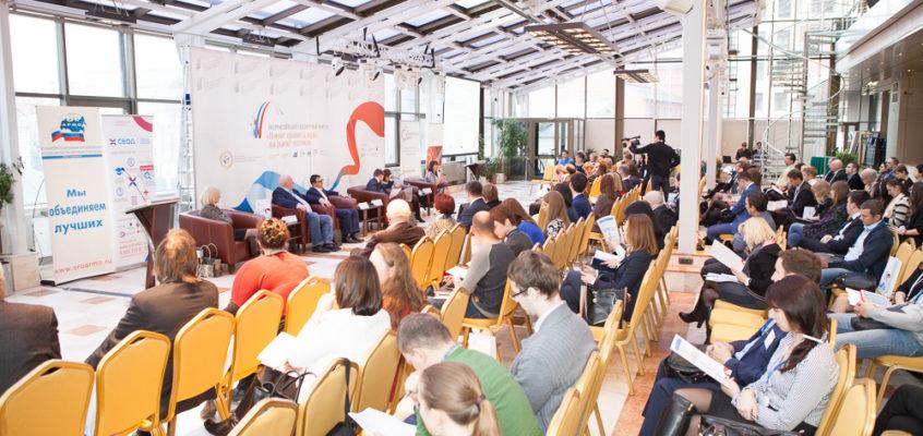 Шестой всероссийский оценочный форум